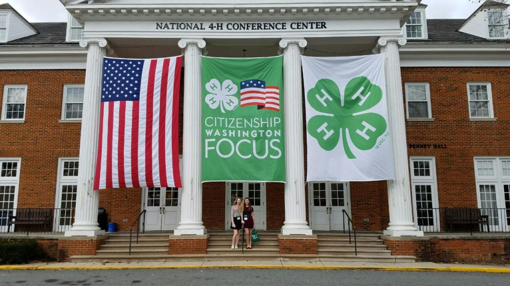 Entrance to the National 4-H Conference Center