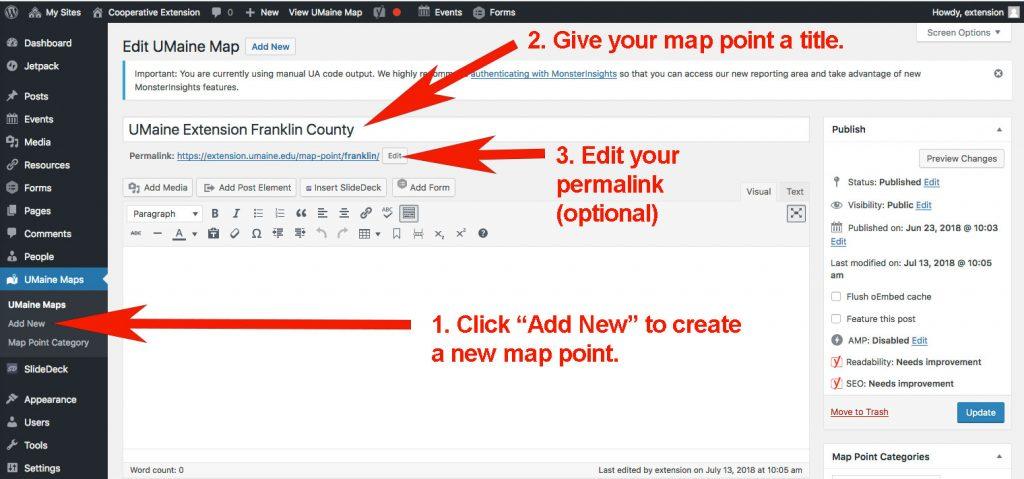 screenshot showing UMaine Maps interface